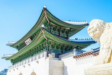Applying for Korean Govt Scholarship as Malaysian 1