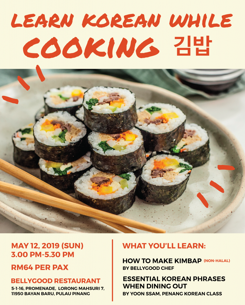 Learn Korean While Cooking Kimbap 김밥 2