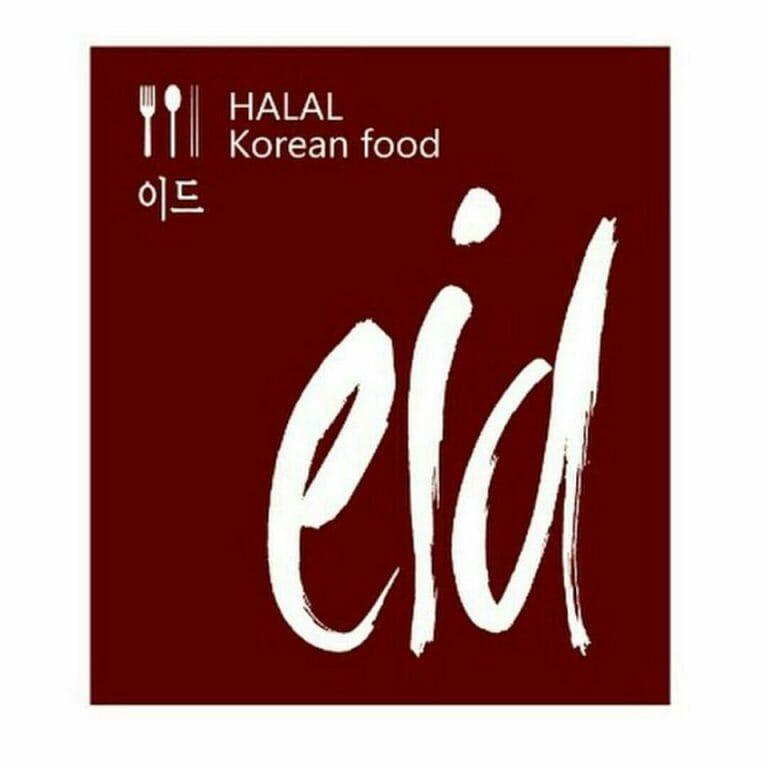 Halal Korean Restaurants In Malaysia