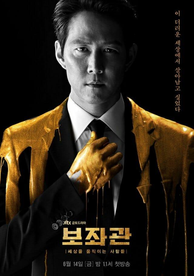 7 upcoming k-dramas