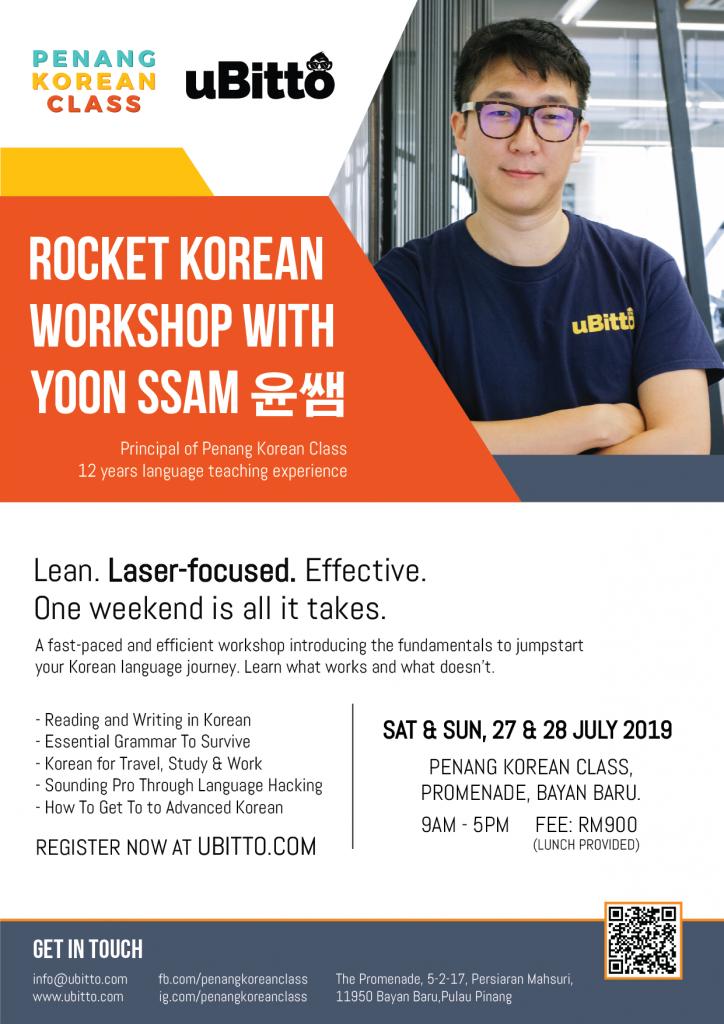 Rocket Korean Workshop with Yoon Ssam 2