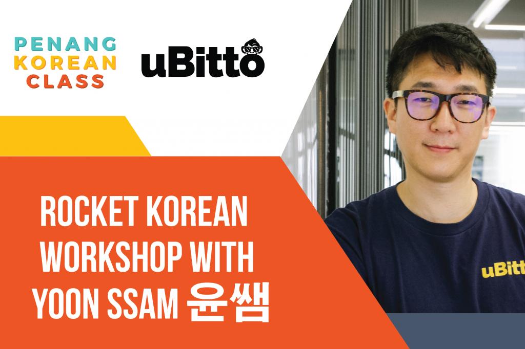 Rocket Korean Workshop (2-Day Event)