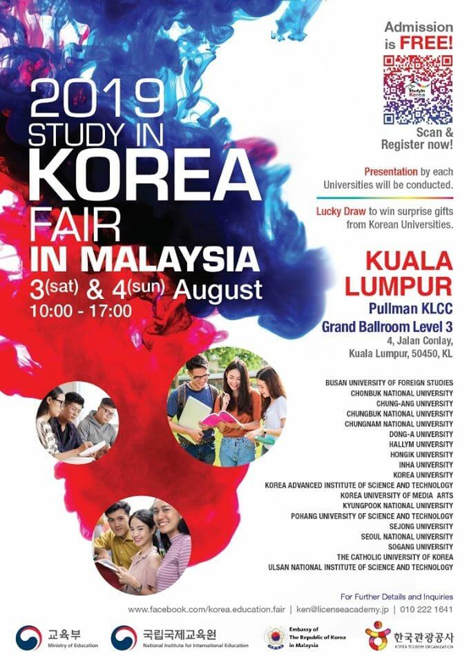 2019 Study In Korea Fair Malaysia 5