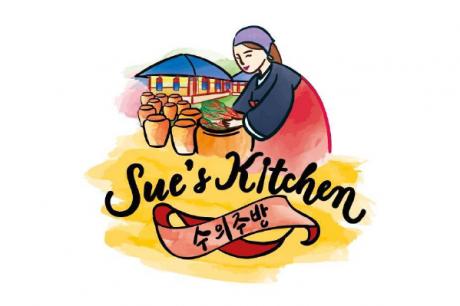#PKCPerks - Sue's Kitchen 수의 주방 2