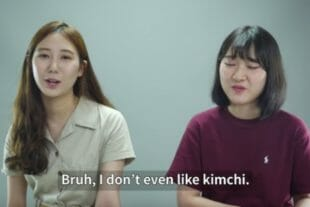 List of Korean Stereotypes! 5