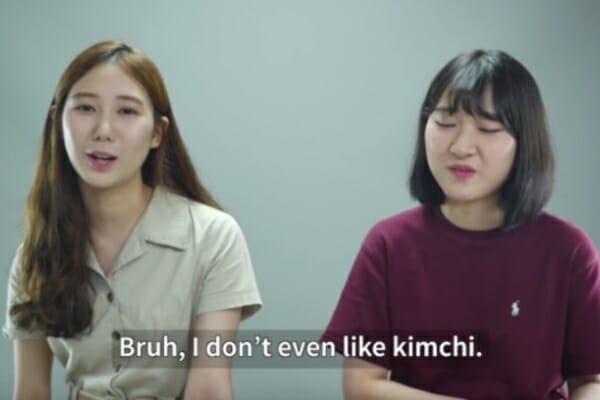 List of Korean Stereotypes! 1