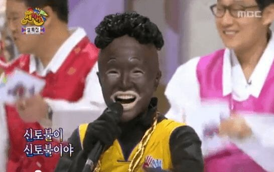 List of Korean Stereotypes! 9
