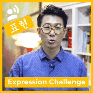 Expression Challenge #3 136