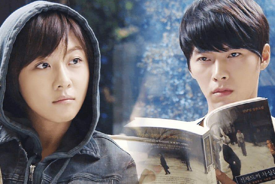 Top 5 Korean drama to binge-watch if you are new to K-drama. 11