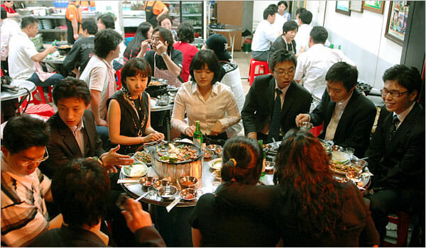 5 Korean Business Etiquette & 11 Korean Business Phrases You Need to Know! 9