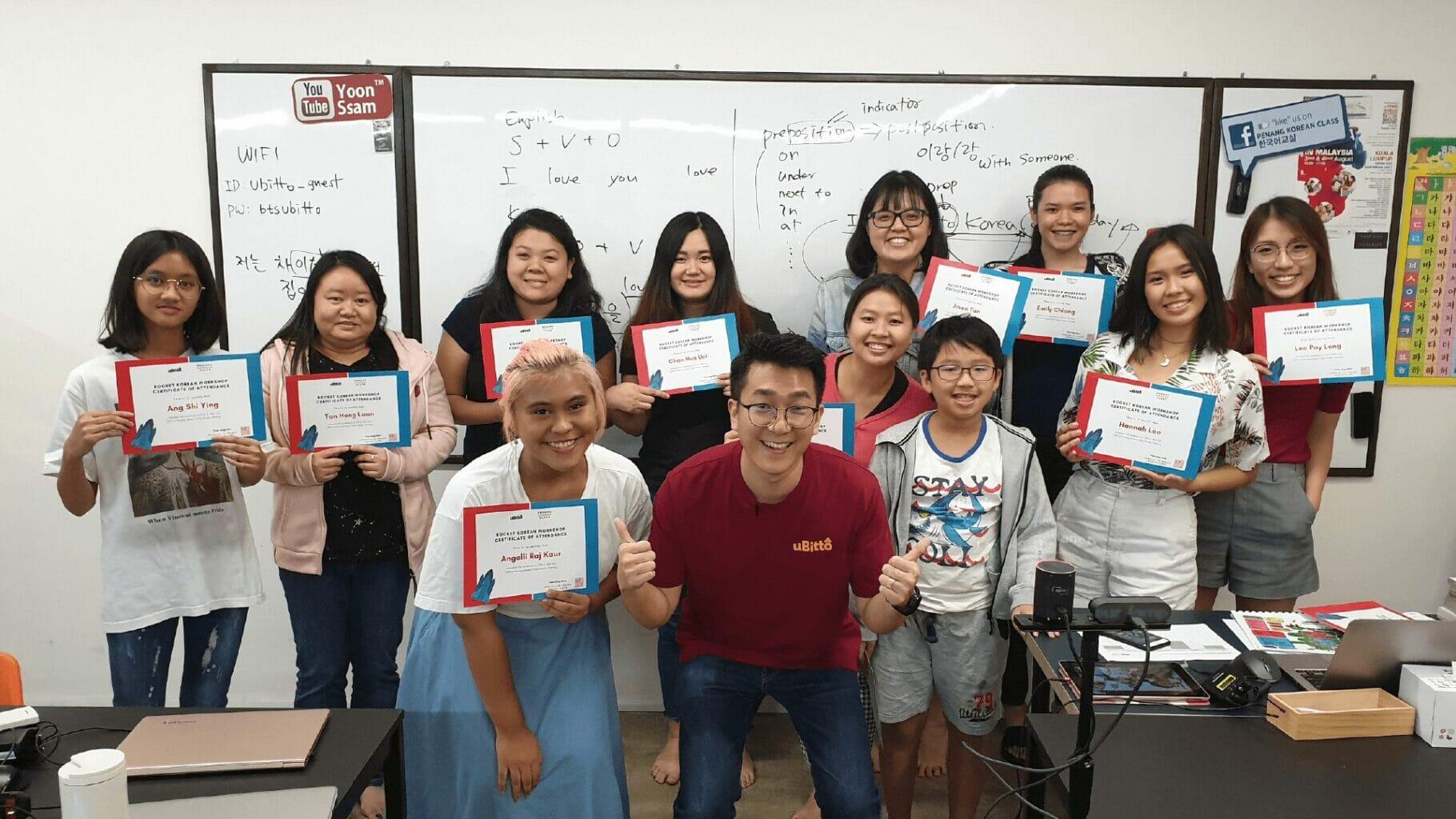Rocket Korean Workshop 1