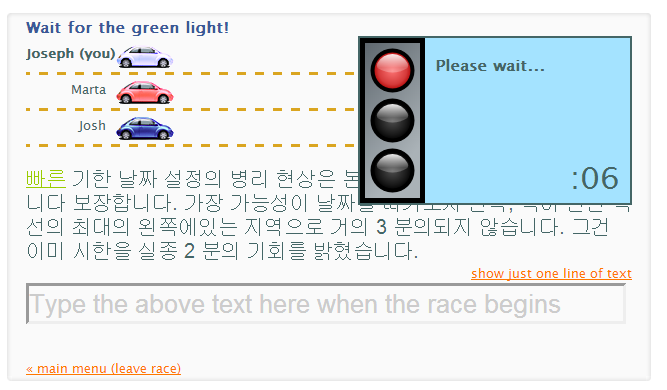 How To Practise Typing in Korean 5
