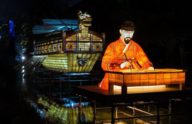 서울 등 축제 Seoul Lantern Festival 1