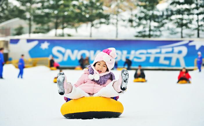 How Does South Korea Celebrate Christmas? 5