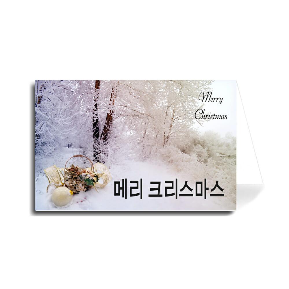 How Does South Korea Celebrate Christmas? 8