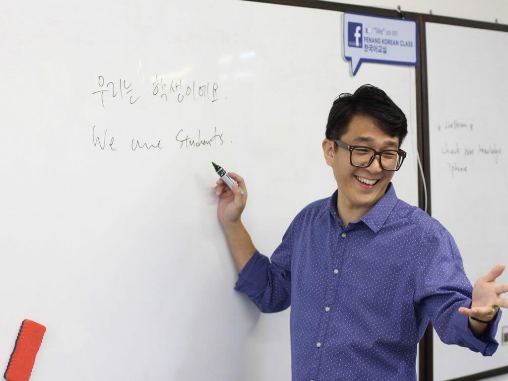 Yoon Ssam's Online Korean Module 2