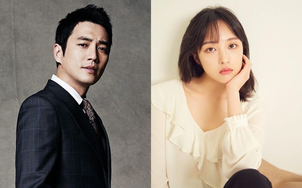 Top 20 Upcoming Korean Dramas in 2020 11