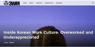 Korean Work Culture 1