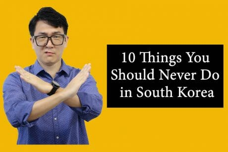 10 Things You Should Never Do in South Korea 6