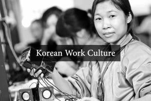 Korean Work Culture 6