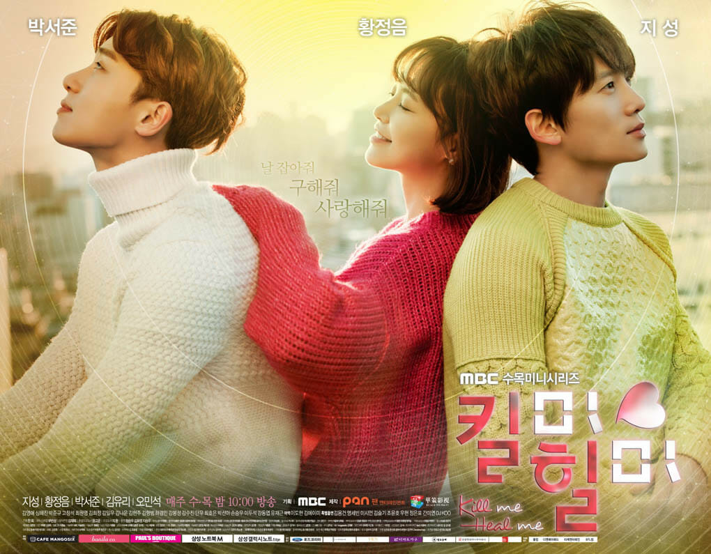 10 Must-Watch Romantic Comedy K-Dramas of All Time 1