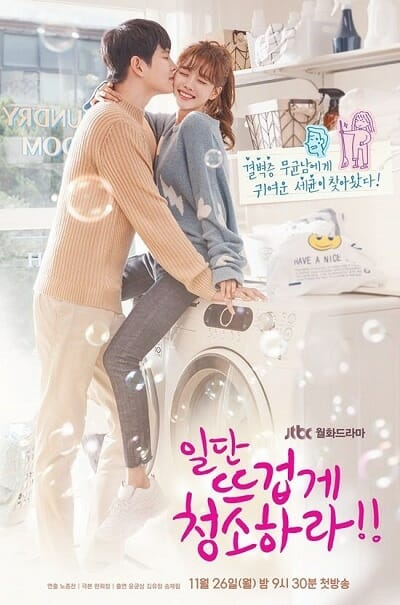 10 Must-Watch Romantic Comedy K-Dramas of All Time 25