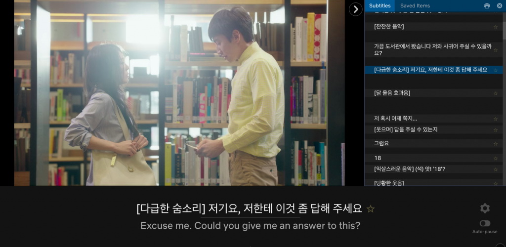 Korean Learning made fun with this free 'Language Learning with Netflix' extension! 6