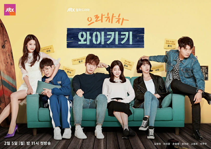 10 Must-Watch Romantic Comedy K-Dramas of All Time 6
