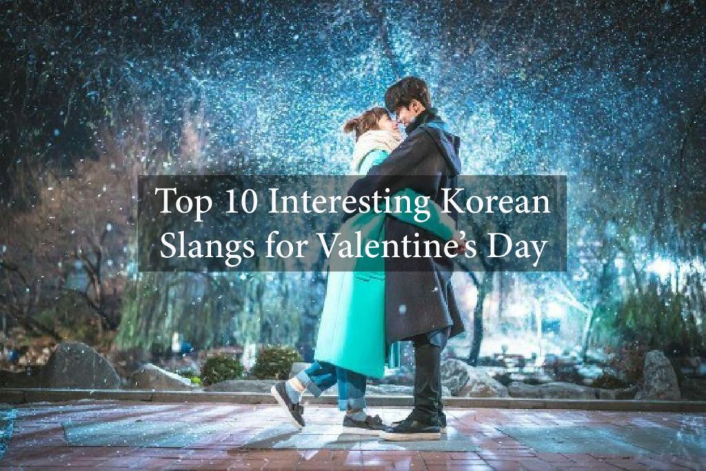 Top 10 Interesting Korean Slangs for Valentine's Day 7