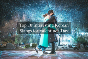 Top 10 Interesting Korean Slangs for Valentine's Day 3
