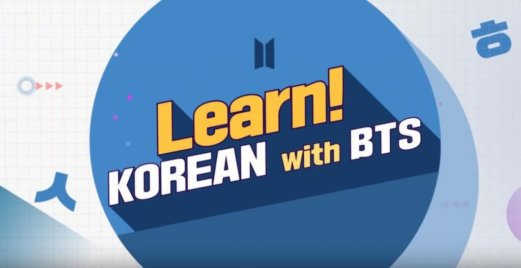 You'll be Able to Learn Korean with BTS Soon 1