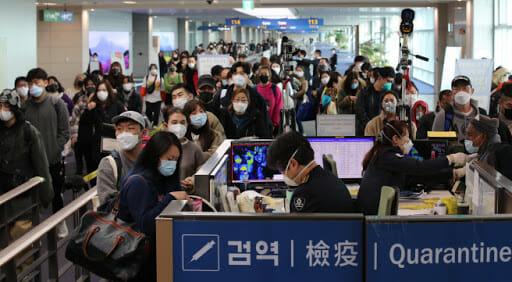 How Korea is Handling the Coronavirus Outbreak 3