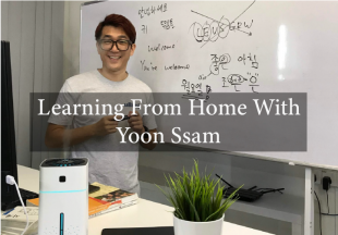 Learning From Home With Yoon Ssam 393
