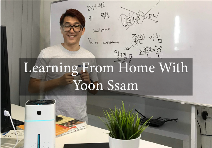 Learning From Home With Yoon Ssam 5
