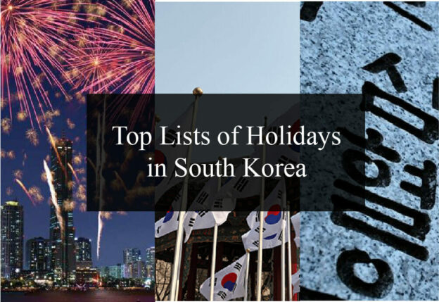 (2020) Top Lists of Holidays in South Korea 7
