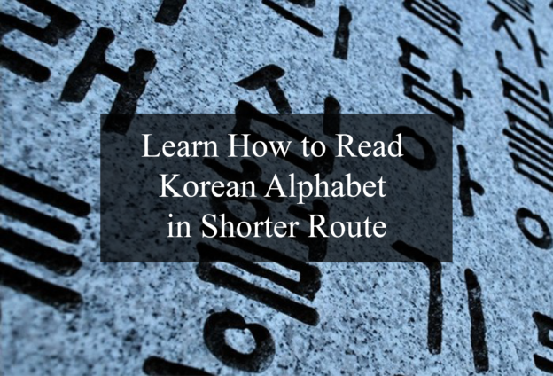 Learn How to Read Korean Alphabet in Shorter Route 54
