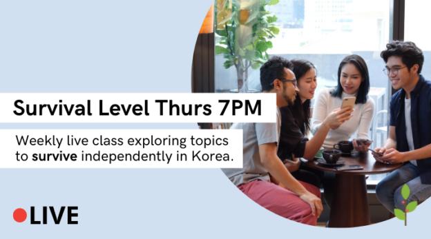 Yoon Ssam's Live Class (Survival Level, Thurs 7PM) 8