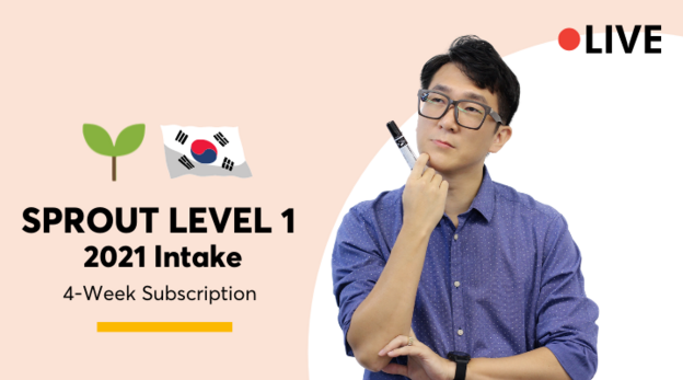 Sprout Level 1 2021 Intake (Subscription) 5