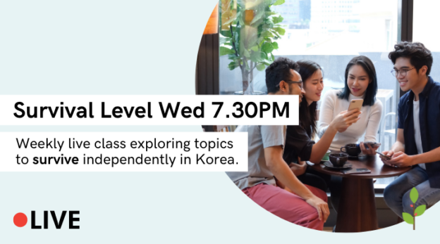 Yoon Ssam's Live Class (Survival Level, Wed 7.30PM) 2