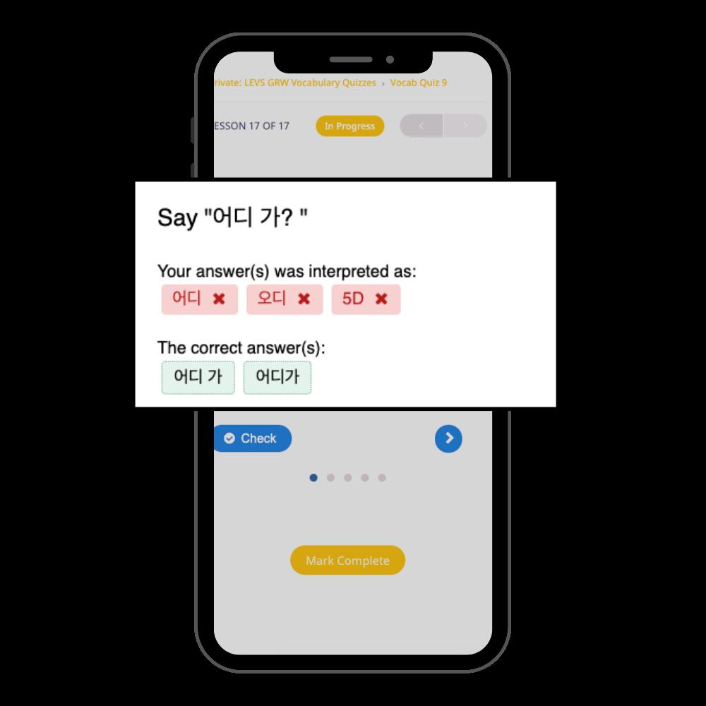 speech recognition quiz