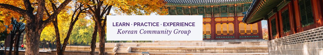 Korean – Learn Practice Experience 1